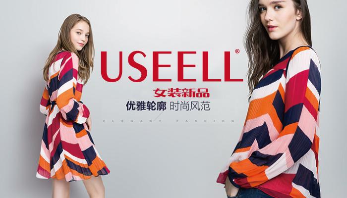 USEELL