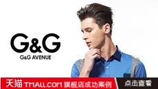 G&G服饰旗舰店(厦门)