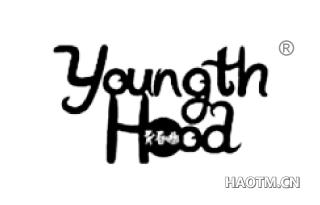 青春曲 YOUNGTH HOOD