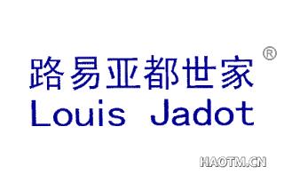路易亚都世家 LOUIS JADOT