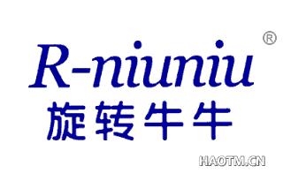 旋转牛牛 R-NIUNIU