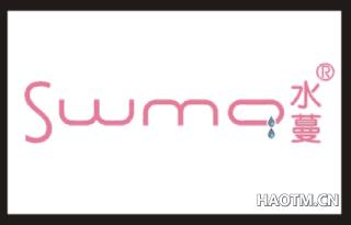 水蔓 SWMO