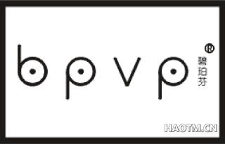 碧珀芬 BPVP