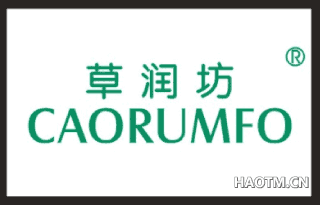草润坊 CAORUMFO