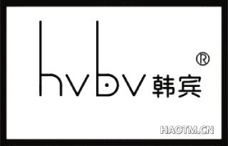 韩宾 HVBV
