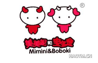 美美妮和宝宝金 MIMINI&BOBOKI