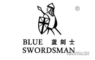 蓝剑士 BLUE SWORDSMAN