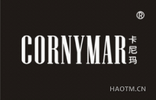 卡尼玛 CORNYMAR
