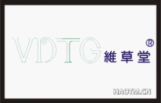 维草堂 VDTG