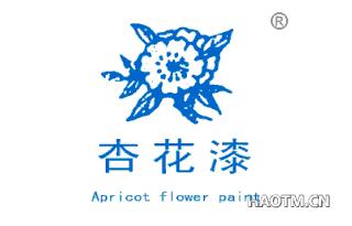 杏花漆 APRICOT FLOWER PAINT
