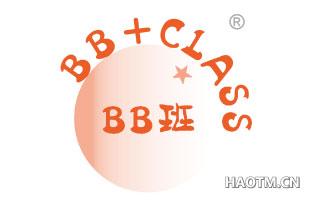 BB 班 BB+CLASS