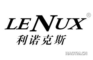 利诺克斯;LENUX