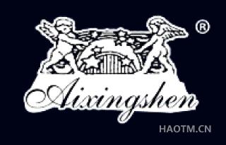 AIXINGSHEN