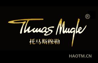 托马斯穆勒 THMAS MUQLE