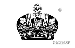 KIETHYSA
