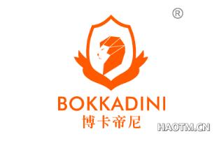 博卡帝尼 BOKKADINI