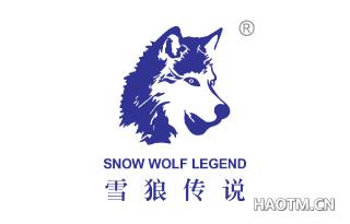 雪狼传说 SNOW WOLF LEGEND