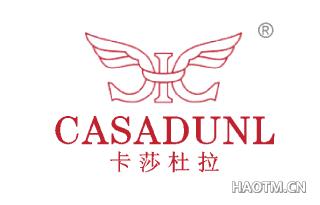 卡莎杜拉 CASADUNL