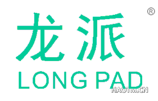 龙派 LONG PAD