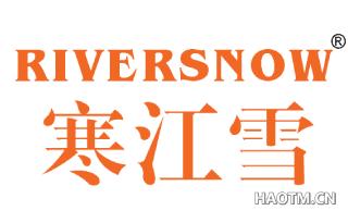 寒江雪 RIVERSNOW