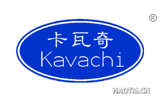 卡瓦奇 KAVACHI