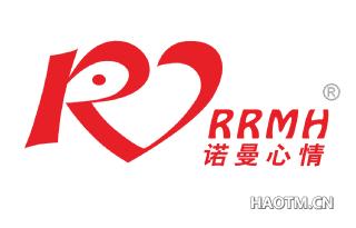 诺曼心情 RRMH R