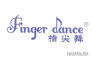 指尖舞 FINGER DANCE