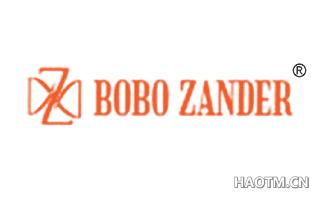 BOBOZANDER