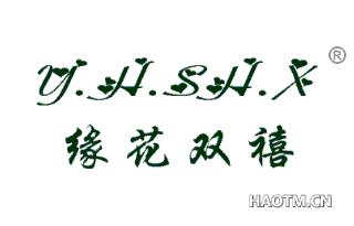 缘花双禧 Y.H.SH.X