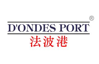 法波港 DONDES PORT