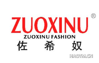 佐希奴 ZUOXINU FASHION