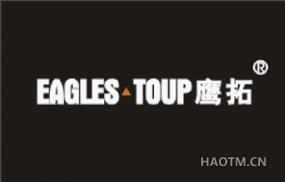 鹰拓 EAGLESTOUP