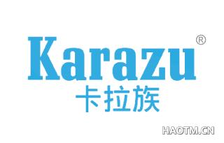 卡拉族 KARAZU
