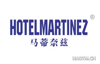 马蒂奈兹 HOTELMARTINEZ