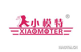 小模特 XIAOMOTER