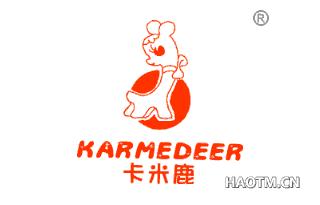 卡米鹿 KARMEDEER
