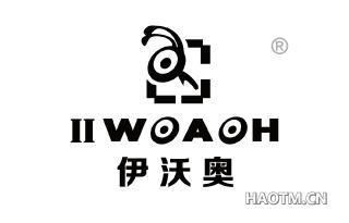 伊沃奥 IIWOAOH