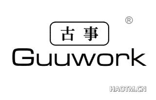 古事 GUUWORK