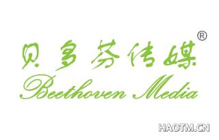 贝多芬传媒 BEETHOVEN MEDIA