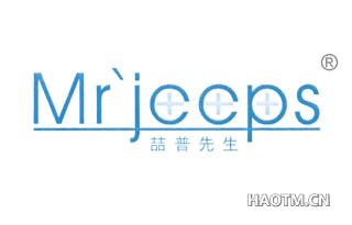 喆普先生 MR JCCPS