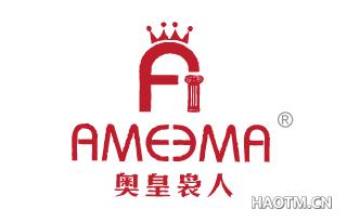 奥皇袅人 AMEEMA
