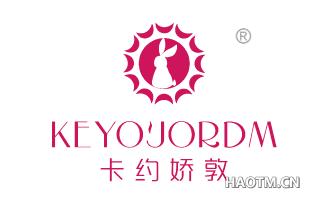 卡约娇敦 KEYO'JORDM