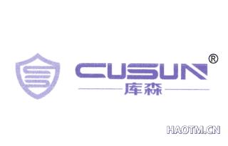 库森 CUSUNCS