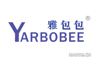 雅包包 YARBOBEE