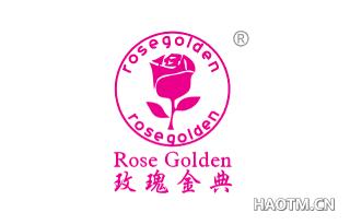 玫瑰金典 ROSE GOLDEN
