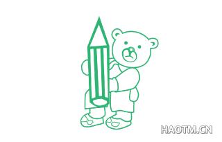 小熊铅笔图形
