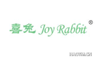 喜兔 JOYRABBIT
