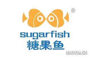 糖果鱼 SUGARFISH