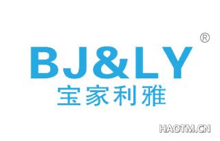 宝家利雅 BJ&LY