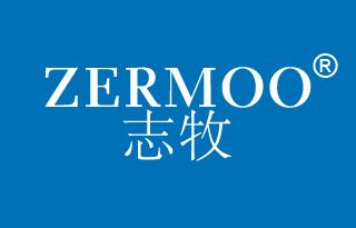 志牧 ZERMOO